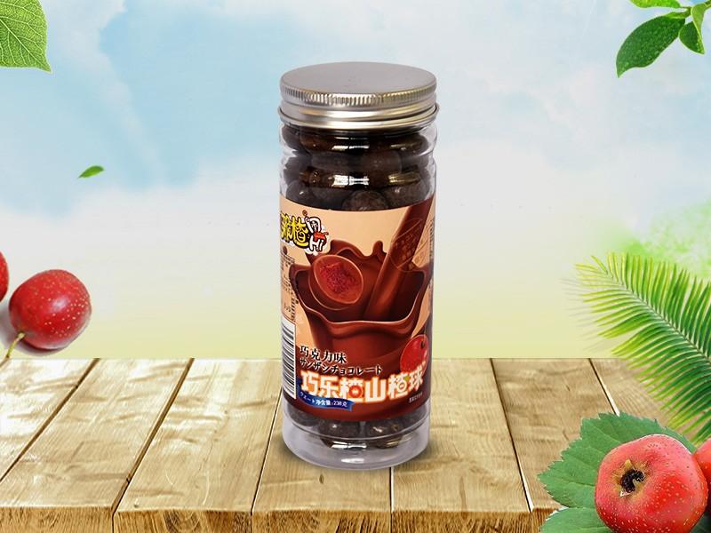 巧克力山楂球(巧克力味)238g